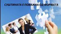 Е - СПИСАНИЕ МСФИ ИНФОРМАТОР Број 1 Септември 2012 (преземи)