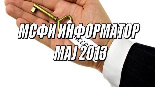 Naslovna korica Maj za na web