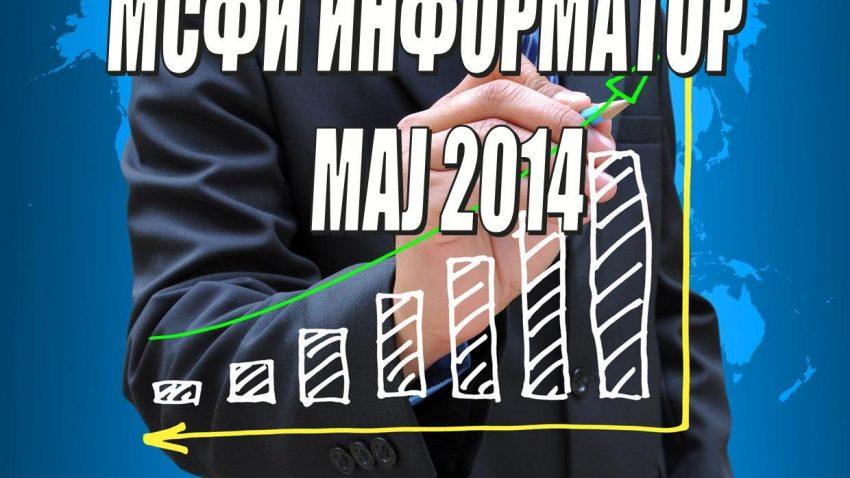 MAJ 2014 web