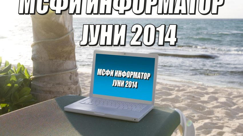 JUNI 2014 web