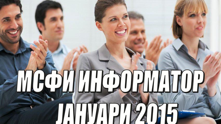 Januari 2015 WEB