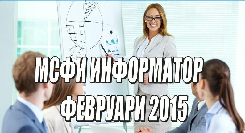 Fevruari web 2015