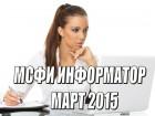 MSFI informator mart naslovna