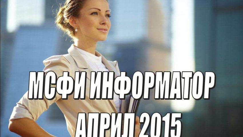 April 2015 web