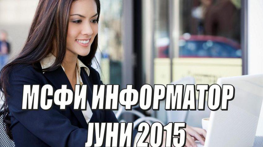 Korica Juni 2015 WEB