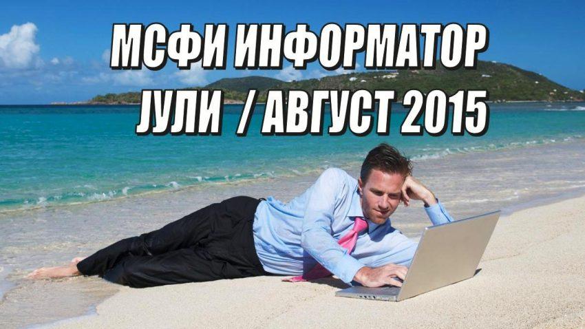 Korica Juli 2015 - web