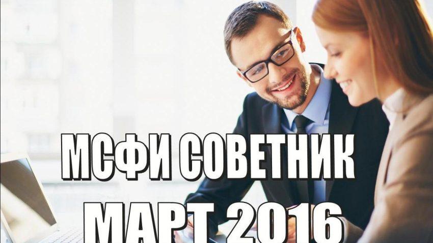 Korica Mart 2016 web