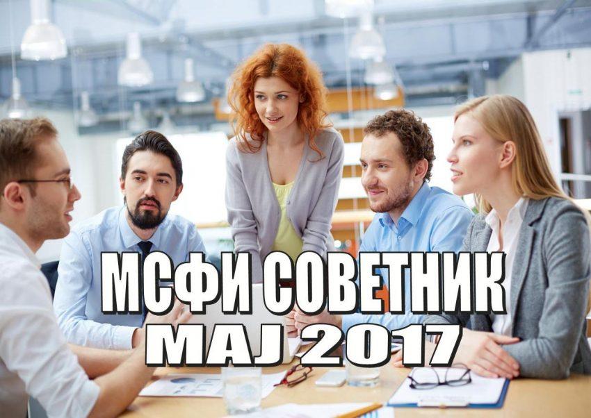 korica-maj-2017-web