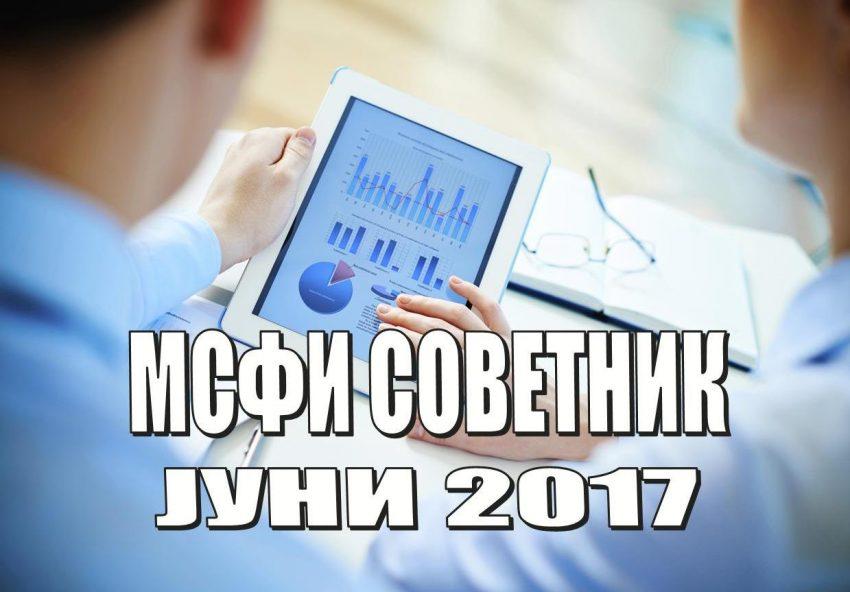 korica-juni-2017-web-1
