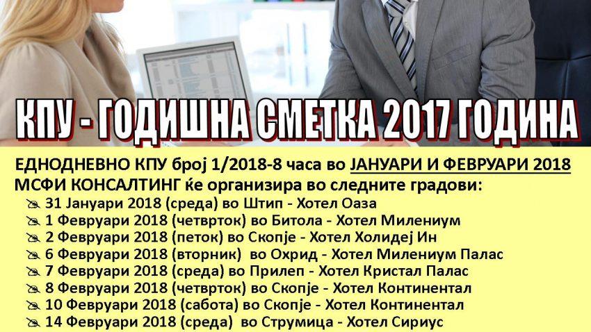 msfi-konsalting-pokana-za-kpu-godisna-smetka-2017