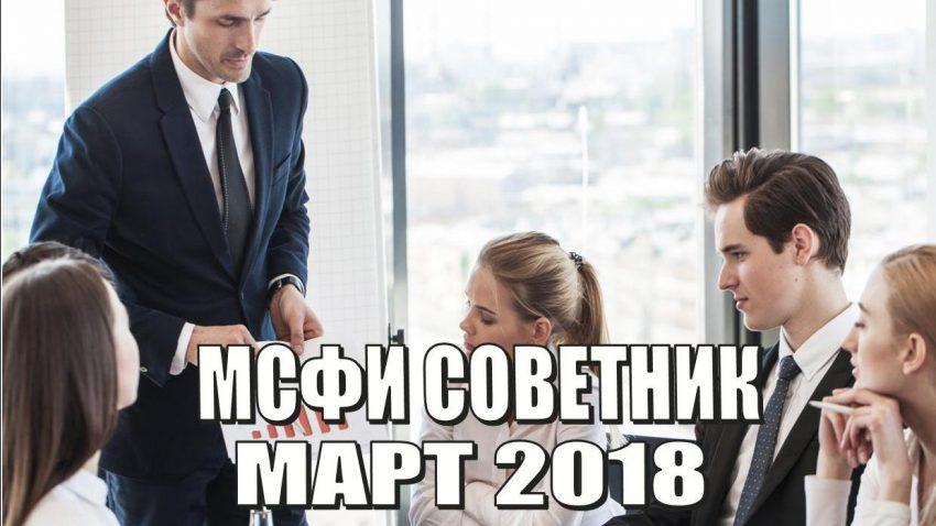 korica-mart-2018-web