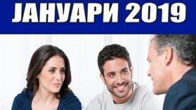 korica-januari-2019-web