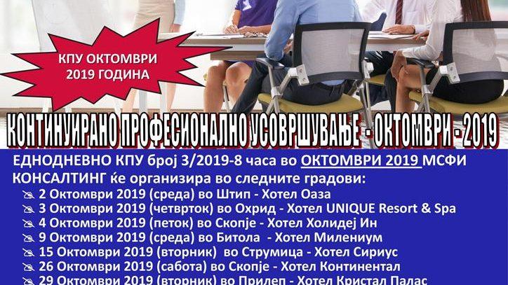 pokana_kpu_oktomvri